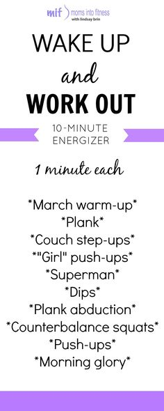 DAY 20 & 21: Today is a rest day - enjoy the time with family, do something you love! If you want to keep the momentum going, try this quick 10 minute workout. Or check out my instagram page for more workout ideas! Be ready to rock it on Monday for our final week!