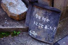 in Naoshima, Kagawa, Japan