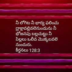 Tamil Bible, Jesus Christ, Neon Signs