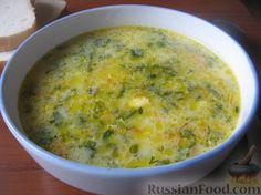 Сырный суп со шпинатом:: Шпинат - 200 гВода - 2,5 лЯйца куриные - 2 шт.Картофель - 2-3 шт.Рис - 0,3-0,5 стаканаМорковь - 1 шт.Лук репчатый - 1 шт.Масло растительное - 30 гСыр плавленый - 1 пачка (100 г) : Лук зеленый, Укроп