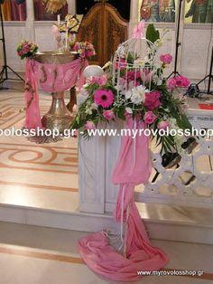 myrovolos : βάπτιση Αποστόλων Πέτρου και Παύλου Βαρυμπόμπη 1