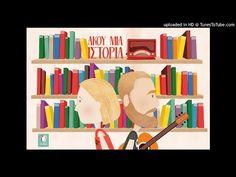 Άκου μια ιστορία - Ντενεκεδούπολη - YouTube
