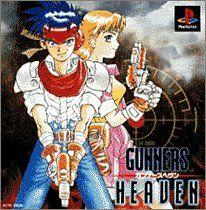 Gunners Heaven [Japan Import] Sony