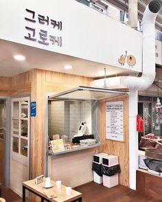 Home Decoration In Pakistan Cafe Shop Design, Kiosk Design, Cafe Interior Design, Bakery Design, Design Design, Cafe Restaurant, Restaurant Interior Design, Modern Restaurant, Cafe Bar