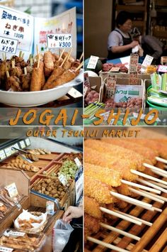 Jōgai-Shijo (the outer market) of Tsukiji, Tokyo – Street Foods galore Read more at http://whiteonricecouple.com/travel/jogai-shijo-outer-market-tsukiji-street-foods/#ju70ehBFSTzb84WZ.99