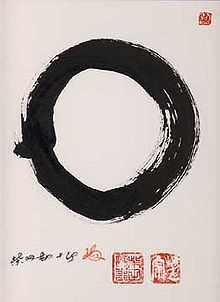 La calligraphie de l'Enso (jap., Cercle) symbolise dans le bouddhisme zen la vacuité, ou la pratique et l'éveil qui sans cesse se renouvellent (dokan, anneau de la Voie).