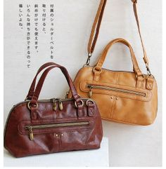 Retro Cute Leather Handbag & Shoulder Bags-brown