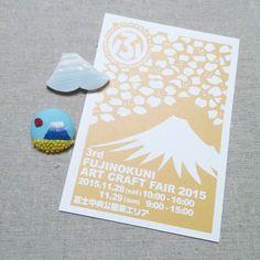 イベントのお知らせ  第3回ふじのくにアートクラフトフェア2015に参加する事が決まりましたのでお知らせです  開催日2015.11.2829 開催場所富士中央公園東エリア  完全に富士山狙いだったりしますが楽しみです  #陶小物#陶#nonojiko#磁器#陶器 #イベント#お知らせ#参加#クラフト #アート#アートクラフトフェア #ブローチ#ブローチ部#陶器ブローチ #富士山#富士山ブローチ #刺しゅう#リルキャビン#LittleCabin