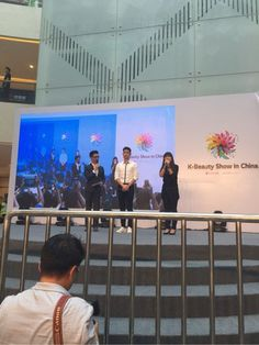 """cool Kim Soo Hyun - Preview pictures """"K-Beauty Show"""" in Hangzhou, China. Dispensation of The Face Shop (02/09/2015)"""