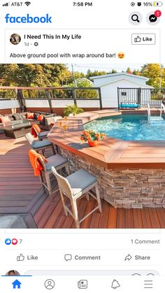 Above Ground Pool Landscaping, Above Ground Pool Decks, Backyard Pool Landscaping, Backyard Pool Designs, Above Ground Swimming Pools, In Ground Pools, Rectangle Above Ground Pool, My Pool, Swimming Pools Backyard