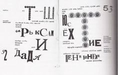 Ilja Zdanevich. Pages from Le-Dantyu as a Beacon. 1923. The Burliuk brothers and the Dadaists and futurists inspired Zdanevich's playscript design, the lively movements of which are created by mixing type sizes and styles and building letters from letterpress ornaments.