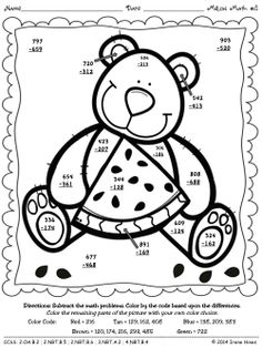 Melon Math ~ Three Digit Addition And Subtraction With Regrouping Color By The Code Puzzle Printables ~This Unit Is Aligned To The CCSS. Each Page Has The Specific CCSS Listed.~ This set includes 4 math puzzles: 2 Puzzles with 3 Digit Subtraction With Regrouping 2 Puzzles with 3 Digit Addition With Regrouping $
