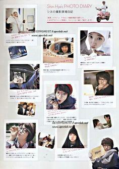 Gominam in Japan Magazine