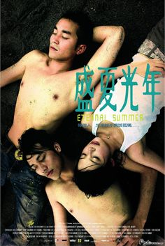 Eternal Summer - Sheng xia guang nian (2006)