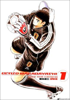 Captain Tsubasa - Road To 2002 - Beyond the Bridge of Hope - 18