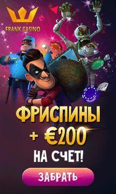 Смотреть фильм онлайн бесплатно и без регистрации казино игра игровые автоматы сыграть сейчас бесплатно
