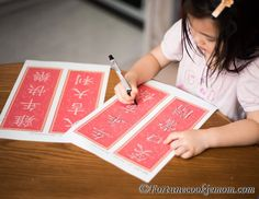 Chinese New Year| Art and Crafts| Art with kids| Learning Chinese| http://fortunecookiemom.com/2017/01/cny-traditions-and-activities/ #CNY #Chinese New Year #Chinese Traditions #learning Chinese #homeschooling Chinese