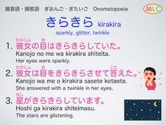 Japanese Grammar, Japanese Phrases, Japanese Words, Japanese Language Learning, Learning Japanese, Language Study, Second Language, Study Japanese, Study Materials
