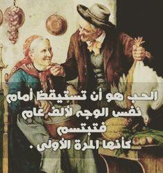 الحب هو....