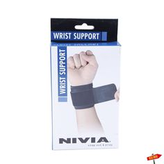 Nivia Wrist Support for 99 INR