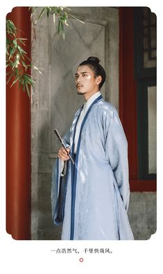 Old Men, Hanfu, Asian, Inspiration, Clothes, Accessories, Style, Biblical Inspiration, Outfits