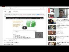 世新李明哲多媒體互動寫作教學: 網頁嵌入PDF、影音、聲音、Flash、youtube的Html語法運用