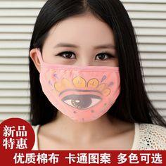 Why. Fashion Face Mask, Face Masks, Carnival, Carnavals, Facials