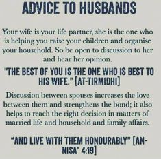Advice to husbands in Islam: Involve her in important discussions & hear her opinion too Islamic Quotes On Marriage, Muslim Couple Quotes, Islam Marriage, Muslim Love Quotes, Love In Islam, Islamic Love Quotes, Islamic Inspirational Quotes, Religious Quotes, Muslim Couples