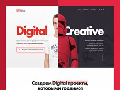 Landing Page for Creative Agency designed by Max Iver. Connect with them on Dribbble; the global community for designers and creative professionals. Portfolio Website Design, Custom Website Design, Web Design Agency, Design Agency Website, Creative Design Agency, Design Web, Flat Design, Graphic Design, Website Design Inspiration