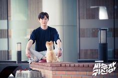 Asian Actors, Korean Actors, Bring It On Ghost, Kwon Yool, Hye Sung, Korean Drama Movies, Korean Dramas, Ghost Photos, Korean Men