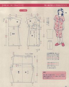 Amazing Sewing Patterns Clone Your Clothes Ideas. Enchanting Sewing Patterns Clone Your Clothes Ideas. Sewing Kids Clothes, Baby Clothes Patterns, Girl Dress Patterns, Baby Patterns, Japanese Sewing Patterns, Sewing Patterns For Kids, Sewing For Kids, Baby Sewing, Kids Nightwear