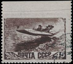 Soviet Union 1948, Motorboat Race, 45k brown black, top sheet margin copy, imperforated at the top, CTO with full OG, VF    Dealer  Raritan Stamps    Auction  Minimum Bid:  290.00US-$