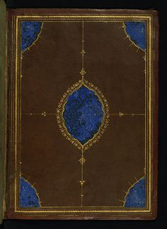 Illuminated Manuscript, Five poems (quintet), Walters Art Museum Ms. W.663, Upper board inside