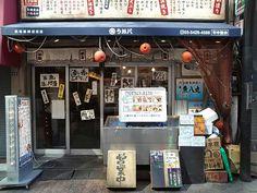 ●うお八 [渋谷] http://alike.jp/restaurant/target_top/1210861/#今日のAlike