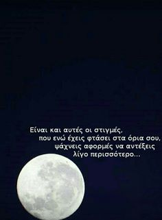 Stars At Night, Moon, Dreams, Celestial, Quotes, Life, The Moon, Quotations, Quote