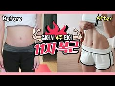 Intense 11 Abs workout routine - 4 weeks How to Get Abs (Exercise & Nutrition) Top Ab Workouts, Easy Ab Workout, Effective Ab Workouts, Sixpack Abs Workout, Sixpack Training, Abs Workout Routines, Ab Workout With Weights, Ulzzang, Best Abdominal Exercises