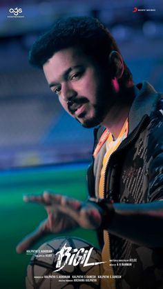 Bigil Movie Stills Actor Picture, Actor Photo, Hd Picture, Ilayathalapathy Vijay, Surya Actor, Cute Love Images, Most Handsome Actors, Actor Quotes, Joker Images