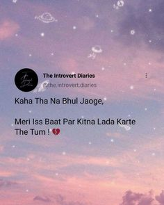 New Year Inspirational Quotes, Urdu Poetry, Introvert, Captions, It Hurts, Feelings, Movie Posters, Movies, Films