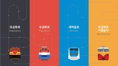 다음 @Behance 프로젝트 확인: \u201cKorea Railroad 'Rail-ro' / 내일로 기차 브랜딩\u201d https://www.behance.net/gallery/20008685/Korea-Railroad-Rail-ro-