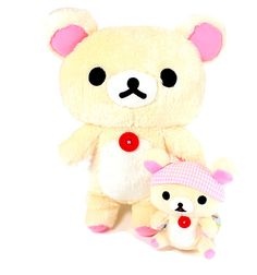 #GIVEAWAY #Rilakkuma Bear plush dolls
