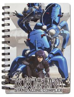 Ghost in the Shell: Stand Alone Complex Notebook: Motoko & Tachikoma