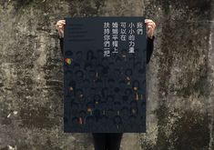 Support Marriage Equality in Taiwan
