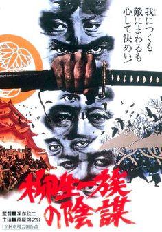 "The Shogun's Samurai (1978) ""Yagyû ichizoku no inbô"" (original title) Stars: Kinnosuke Nakamura, Shin'ichi Chiba, Hiroki Matsukata ~ Director: Kinji Fukasaku (Nominated for 5 Japanese Acadamy Awards in 1979)"