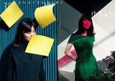 表紙 Ad Fashion, Fashion News, Portrait Photography, Fashion Photography, Magazine Japan, Book Posters, Great Photographers, Female Poses, Magazine Design