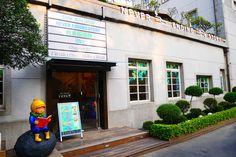 Café Never Ending Story à Huashan 1914 Creative Park, Taipei