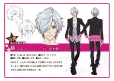 5th - TSUBAKI  He works as a voice actor with his twin brother, Azusa he is also the older triplet to Natsume