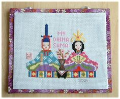 Keme's Cross Stitch Gallery2