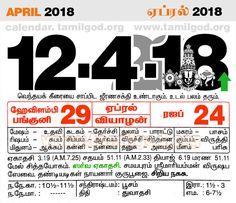 April  2018 Calendar - Tamil daily calendar for the day 12/4/2018