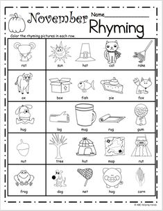 Free November Rhyming Worksheets