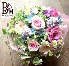 花ギフトのプレゼント【BFM】 優しいね。そんなフラワーアレンジメント